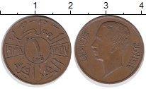 Изображение Монеты Ирак 1 филс 1938 Бронза XF