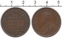 Изображение Монеты Индия 1/4 анны 1919 Бронза XF