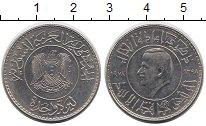 Изображение Мелочь Сирия 1 фунт 1978 Медно-никель XF+ Переизбрание президе