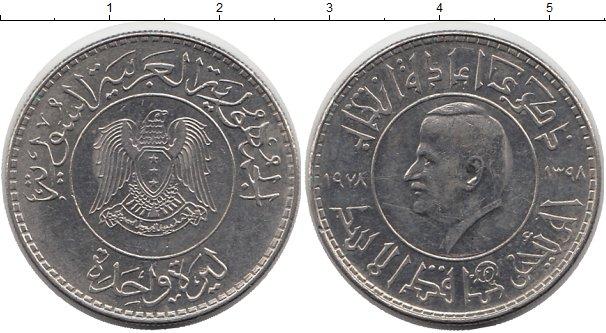 Картинка Монеты Сирия 1 фунт Медно-никель 1978