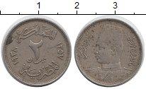 Изображение Монеты Египет 2 миллима 1938 Медно-никель XF