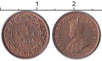 Изображение Монеты Индия 1/12 анны 1925 Бронза XF
