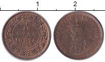 Изображение Монеты Индия 1/12 анны 1933 Бронза XF