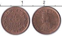 Изображение Монеты Индия 1/12 анны 1925 Бронза XF+