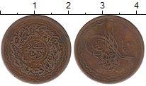 Изображение Монеты Индия Хайдарабад 2 пайя 1322 Бронза VF
