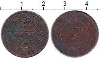 Изображение Монеты Барода 2 пайса 1892 Медь VF
