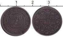 Изображение Монеты Барода 2 пайса 1892 Медь XF