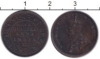 Изображение Монеты Индия 1/4 анны 1913 Бронза XF