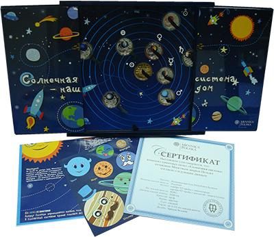 Изображение Подарочные монеты Беларусь Солнечная система 2012 Серебро Proof Набор из девяти моне