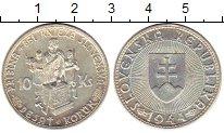 Изображение Монеты Словакия 10 крон 1944 Серебро XF