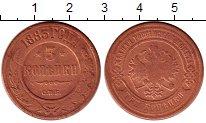 Изображение Монеты 1881 – 1894 Александр III 3 копейки 1883 Медь VF спб