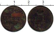 Изображение Монеты Россия 1825 – 1855 Николай I 1 денежка 1853 Медь