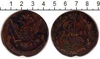 Изображение Монеты Россия 1762 – 1796 Екатерина II 5 копеек 1769 Медь VF