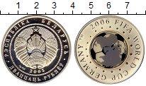Изображение Монеты Беларусь 20 рублей 2005 Серебро Proof