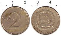 Изображение Монеты Ангола 2 кванза 1975 Медно-никель VF