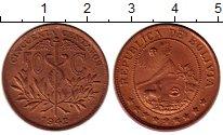 Изображение Мелочь Боливия 50 сентаво 1942 Медь XF
