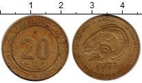 Изображение Монеты Алжир 20 сантим 1975 Латунь VF Баран