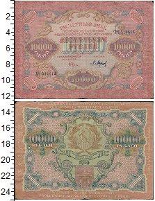 Изображение Банкноты РСФСР 10.000 рублей 1919  VF Крестинский-Барышев