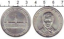 Изображение Монеты Венесуэла 100 боливар 1986 Серебро UNC- Хосе Мария Варгас