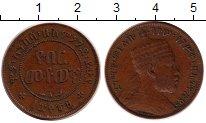 Изображение Монеты Эфиопия 1/100 бирра 1897 Медь XF