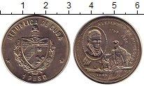 Изображение Монеты Куба 1 песо 1981 Медно-никель UNC- Гумбольдт