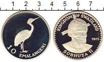 Изображение Монеты Свазиленд 10 эмалингени 1975 Серебро Proof Птица,цапля