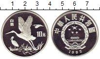 Изображение Монеты Китай 10 юаней 1992 Серебро Proof Птицы