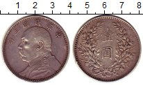 Изображение Монеты Китай 1 доллар 1914 Серебро XF Генерал  Юань  Шикай