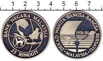 Изображение Монеты Малайзия 25 рингит 1985 Серебро Proof-