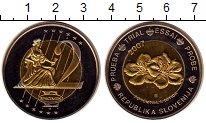 Изображение Монеты Словения 2 евро 2007 Биметалл UNC Проба,цветок