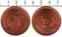Изображение Монеты Пакистан 5 рупий 1995 Бронза UNC- 50 лет ООН
