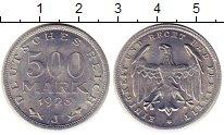 Изображение Монеты Веймарская республика 500 марок 1923 Алюминий UNC- J. Редкий монетный д