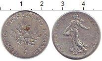 Изображение Монеты Италия жетон 0 Алюминий XF Тип - Французский фр