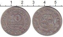 Изображение Монеты Германия Шлезвиг-Гольштейн 10/100 марки 1923 Алюминий XF-