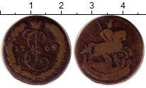 Изображение Монеты 1762 – 1796 Екатерина II 1 деньга 1769 Медь VF ЕМ