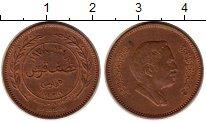 Изображение Монеты Иордания 5 филс 1978 Бронза XF+
