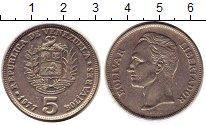 Изображение Монеты Венесуэла 5 боливар 1977 Медно-никель XF Симон Боливар.