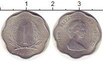 Альбомы для монет павелецкая один рубль 1896 года цена