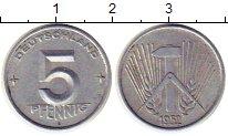 Изображение Монеты ГДР 5 пфеннигов 1952 Алюминий XF