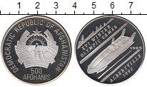 Монета Афганистан 500 афгани Серебро 1992 Proof фото
