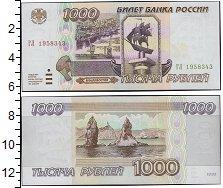 Изображение Банкноты Россия 1000 рублей 1995  UNC