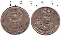 Изображение Монеты Кабо-Верде 10 эскудо 1982 Медно-никель XF
