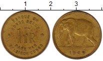 Изображение Монеты Бельгия Бельгийское Конго 1 франк 1949 Латунь XF
