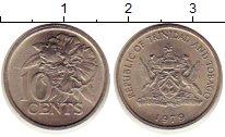 Изображение Монеты Тринидад и Тобаго 10 центов 1979 Медно-никель UNC-