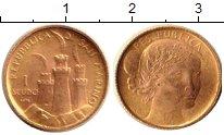 Изображение Монеты Сан-Марино 1 скудо 1976 Золото UNC