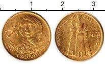 Изображение Монеты Сан-Марино 1 скудо 1980 Золото UNC- KM# 113, вес 3 грамм