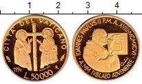 Изображение Монеты Ватикан 50000 лир 1996 Золото Proof-
