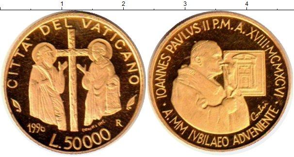Купить монету 50000 1 копейка 1991