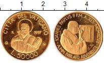 Изображение Монеты Ватикан 50000 лир 1997 Золото Proof-