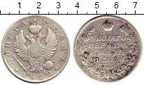 Изображение Монеты 1801 – 1825 Александр I 1 рубль 1822 Серебро VF СПБ ПД